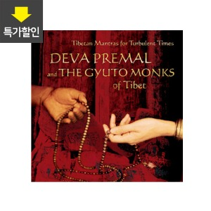 [특가할인15%] Deva Premal /The Gyuto Monks - Tibetan Mantras For Turbulent Times